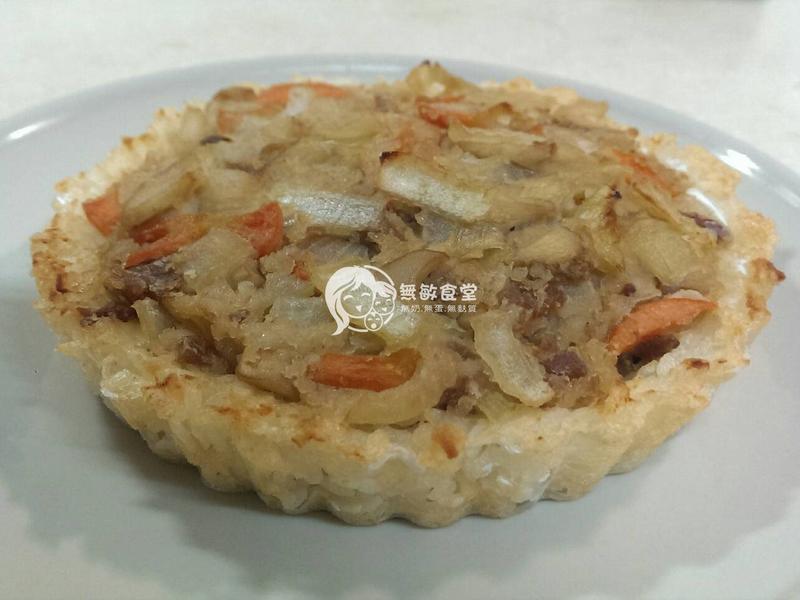 米鹹塔 (無奶無蛋無麵粉)