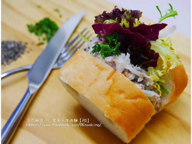 【鮪魚沙拉三明治】在家攪拌鍋料理