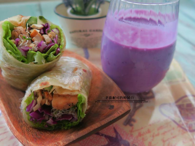 紫薯蜂蜜牛奶&鮮蔬里肌捲餅