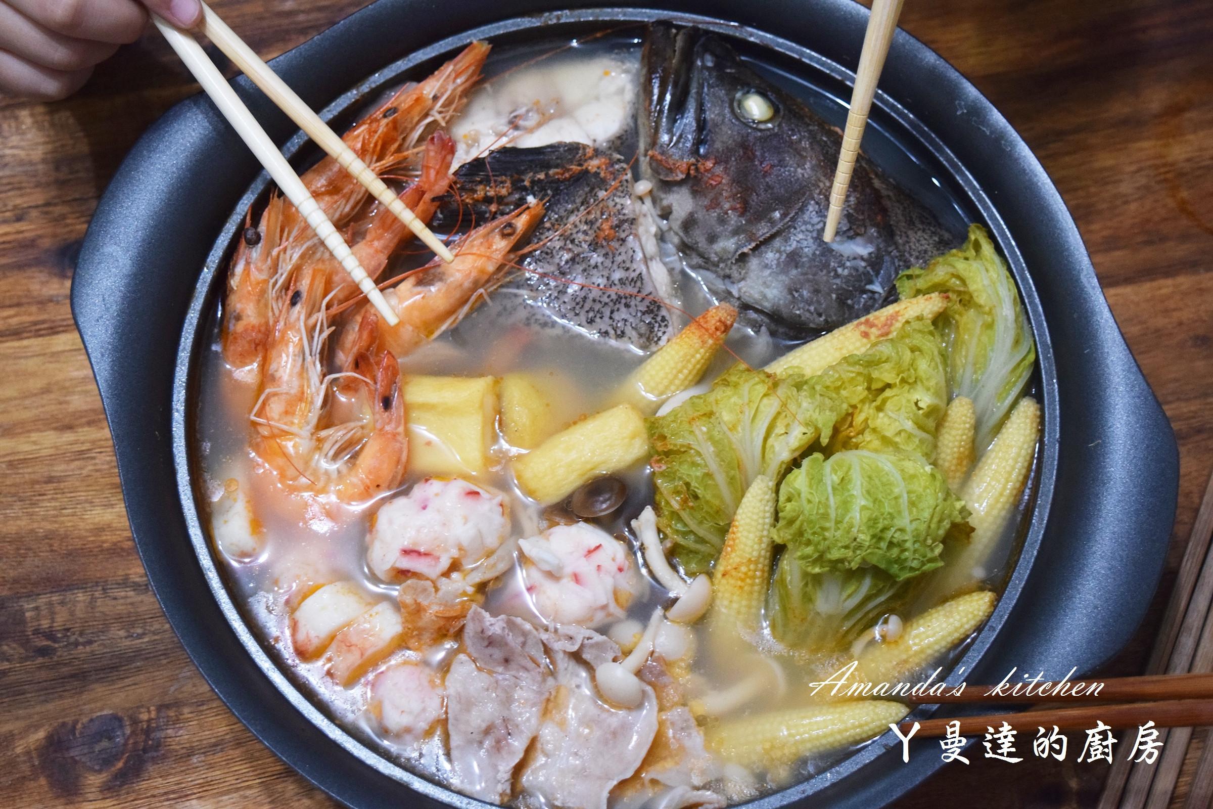 石斑魚聚寶盆鍋~就愛國產石斑魚