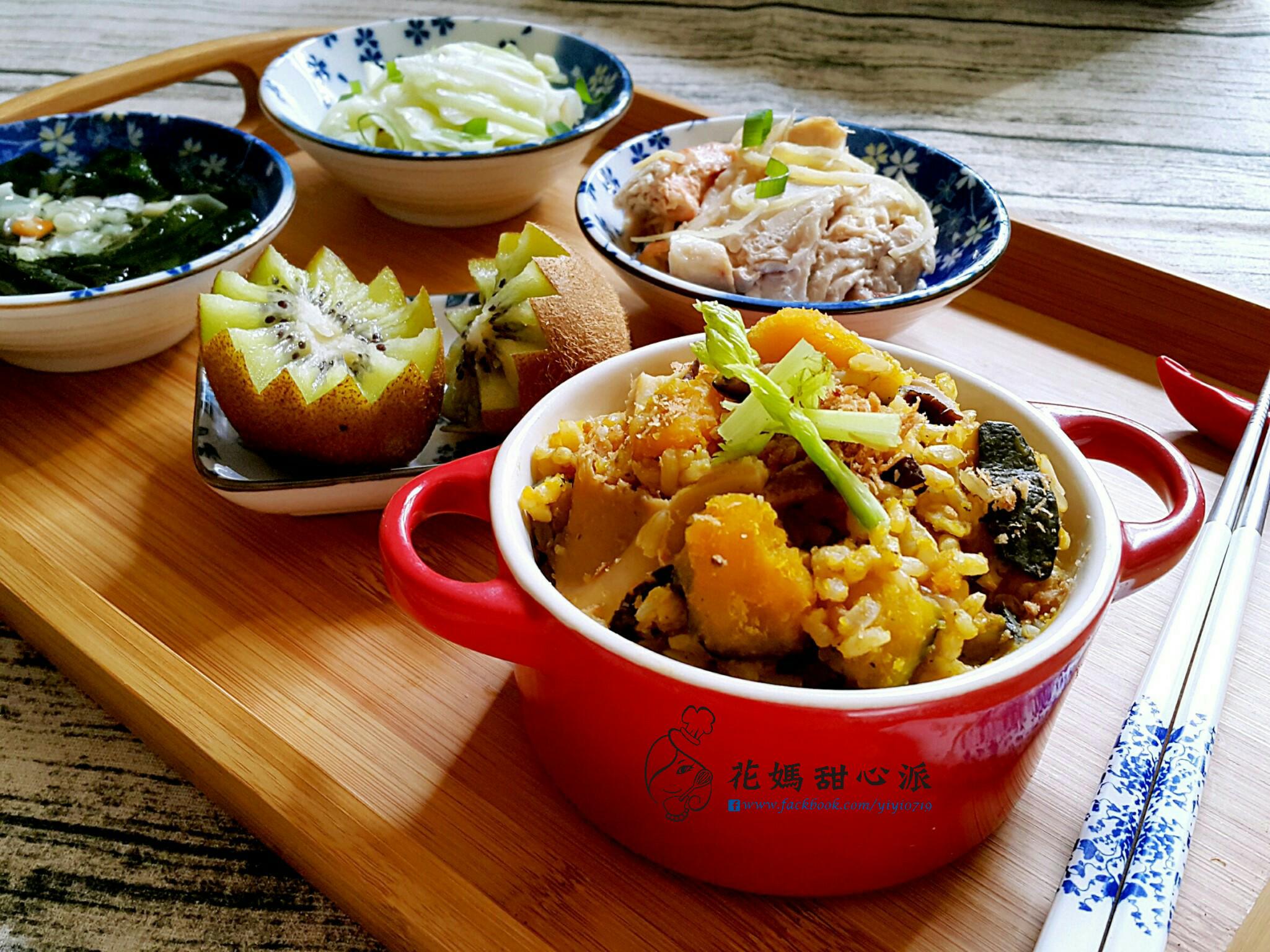 南瓜香菇糙⽶炊飯