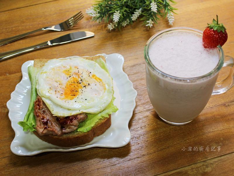 肉蛋吐司+草莓奶昔