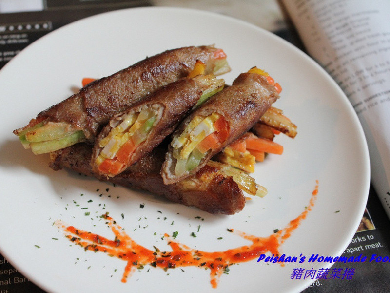 豬肉蔬菜捲