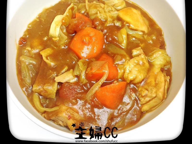 《一鍋到底》低脂原汁無水蔬菜咖哩雞
