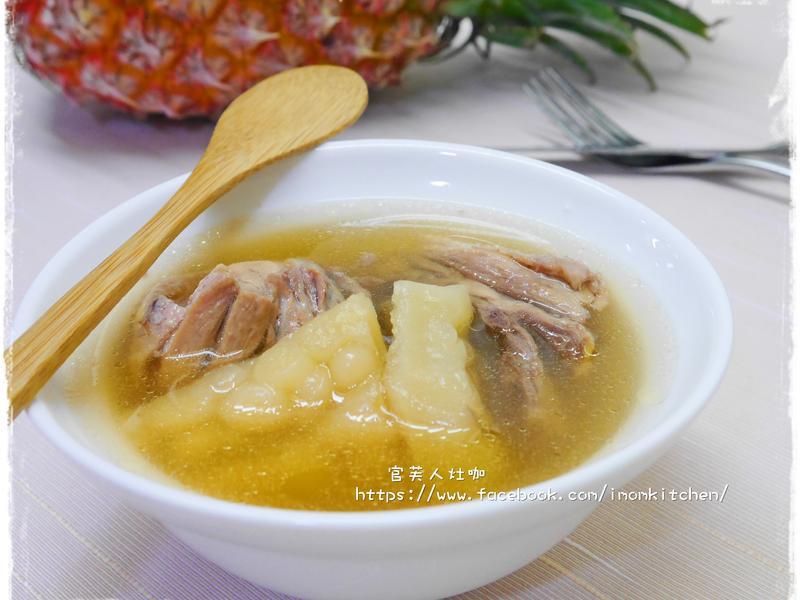 鳯梨苦瓜雞湯