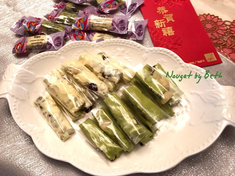抹茶/原味牛軋糖(棉花糖版)