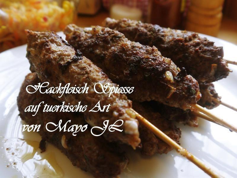 土耳其 烤牛肉串