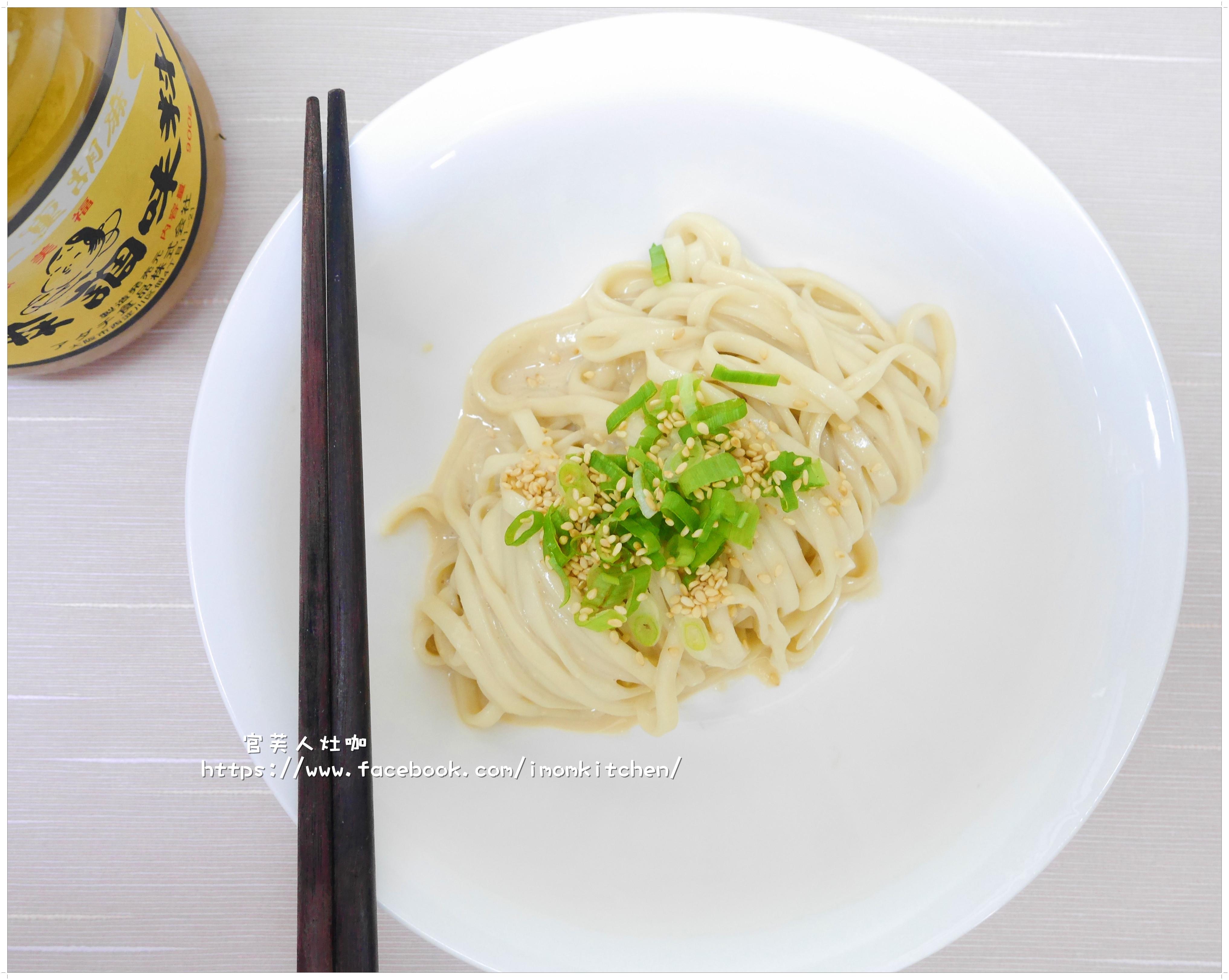 【日式胡麻冷麵】涼夏消暑料理