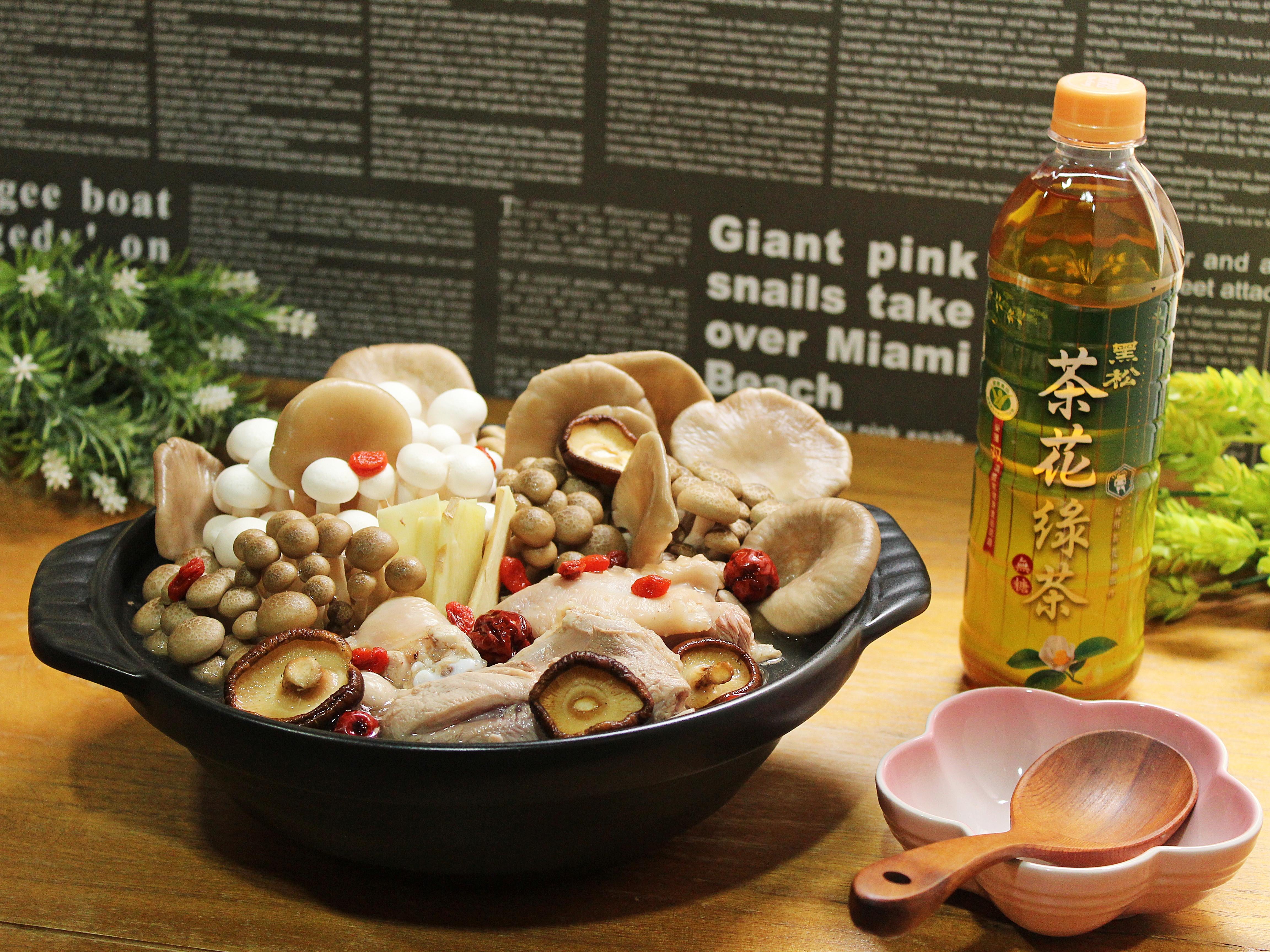 養生百菇綠茶雞湯【黑松茶花綠茶】