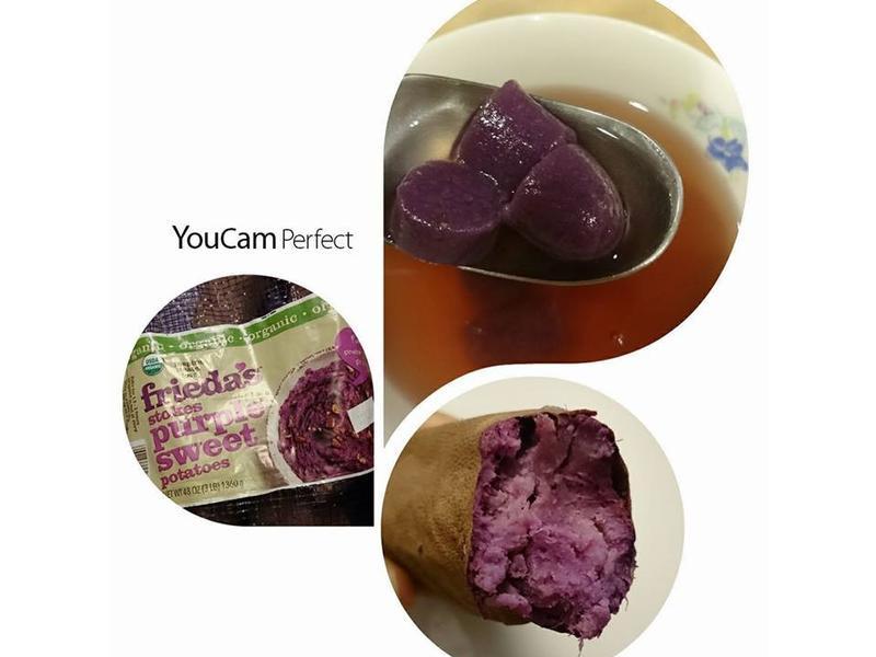 紫薯圓(地瓜圓)