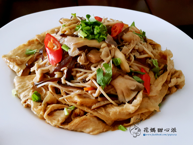 鮮菇燴豆皮【淬釀手路菜】