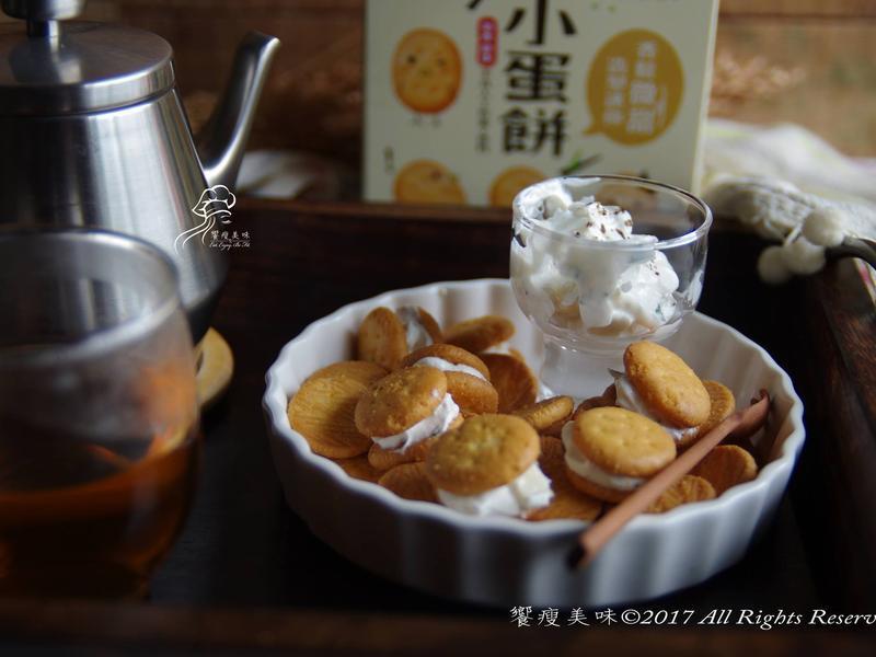 饗瘦美味-香料蘋果丁希臘優格小餅