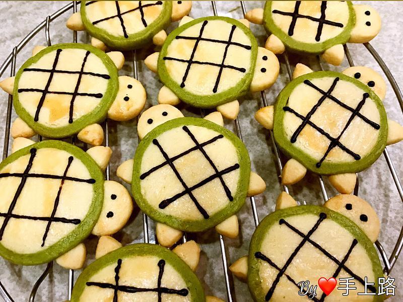 🐢烏龜造型餅乾🐢