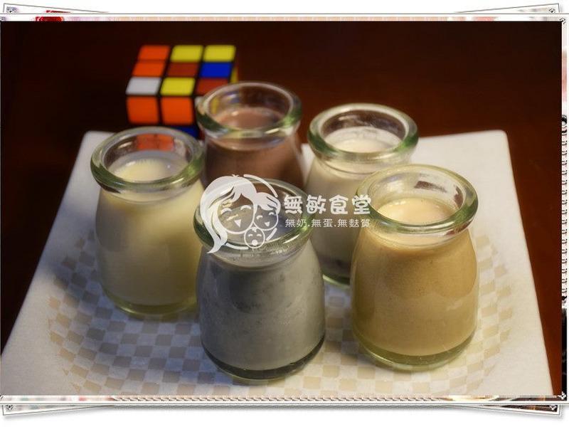 紅豆豆布丁 (無奶無蛋)
