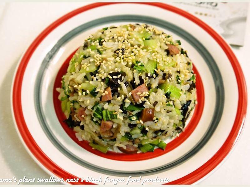 黑木耳上海菜飯.柯媽媽の植物燕窩