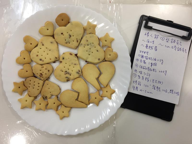 情人節心碎餅乾
