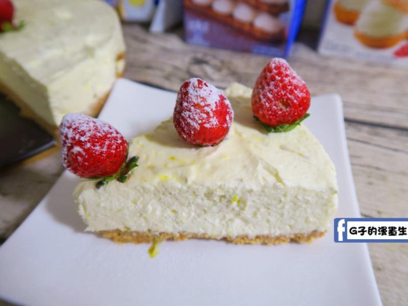 8吋免烤生乳酪蛋糕-法國鐵塔牌純馬斯卡彭