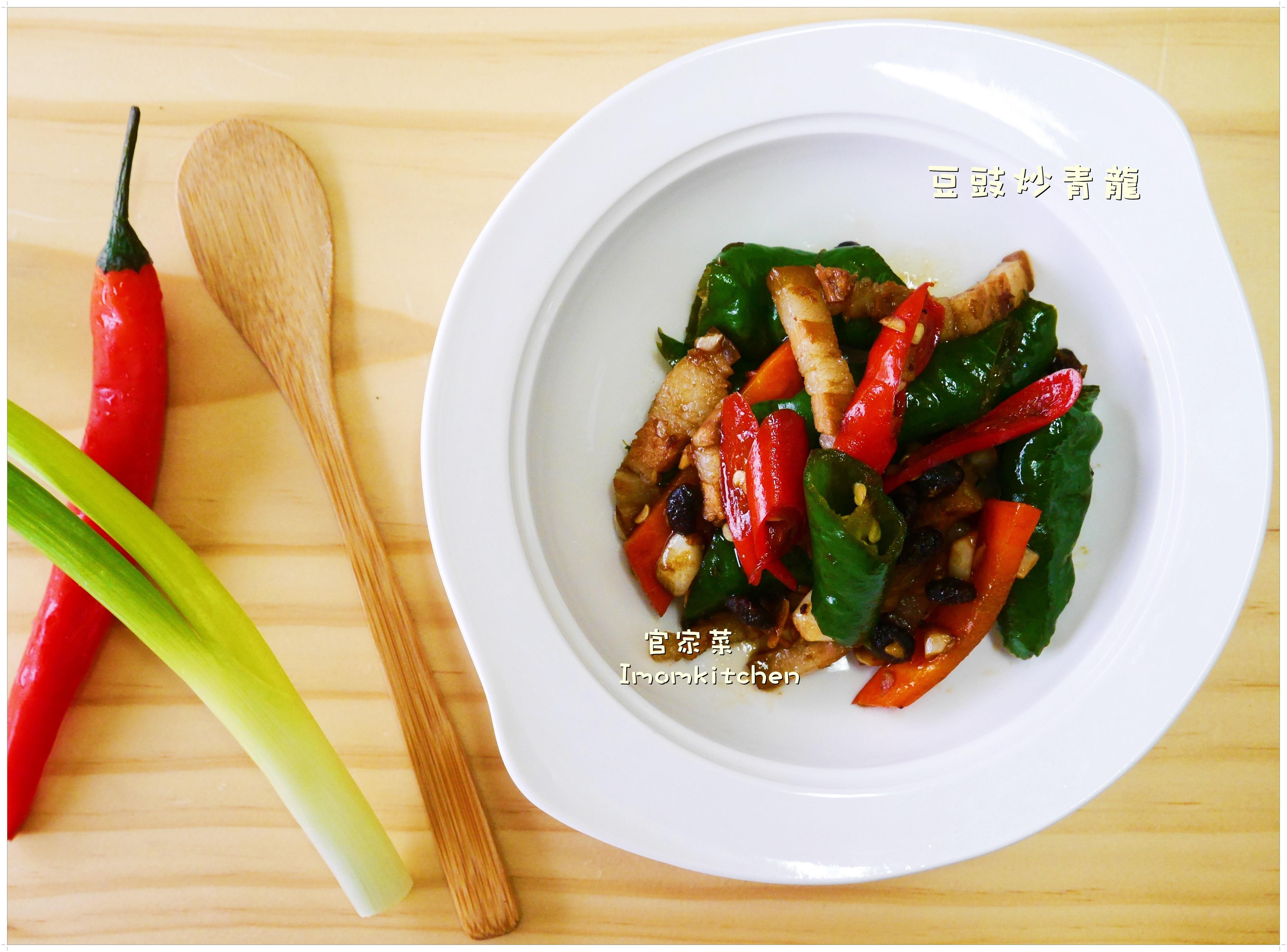 豆豉炒青龍
