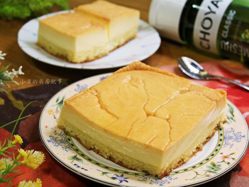 梅酒布丁蛋糕