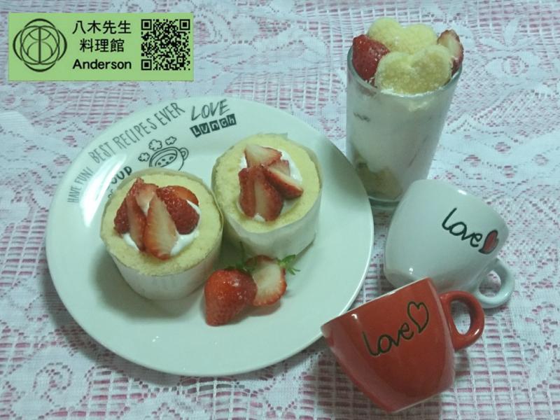 ★玩莓時光★玩莓蜜雪蛋糕《小七食堂》