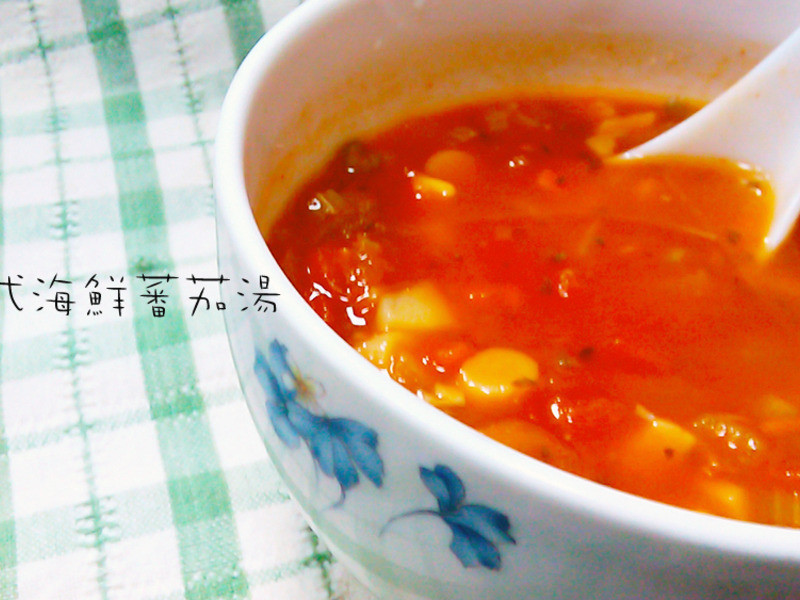 義式海鮮蕃茄湯