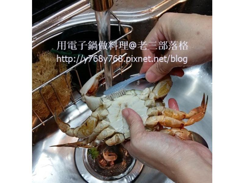 【三汁燜鍋】三鮮海陸電子鍋版