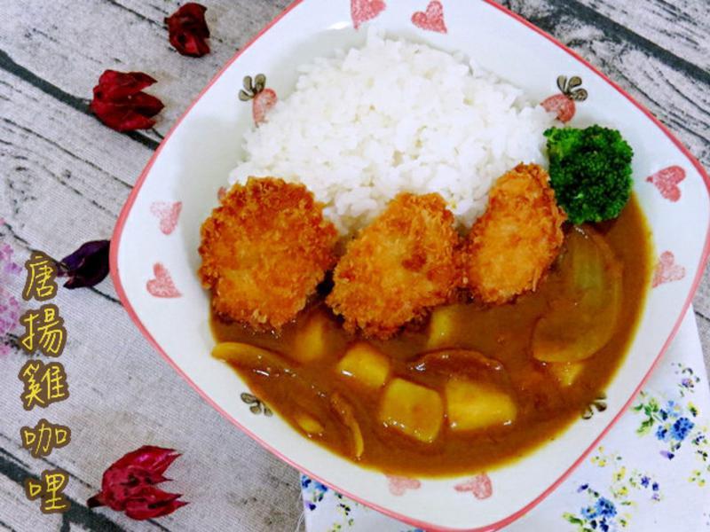 唐揚雞咖哩飯