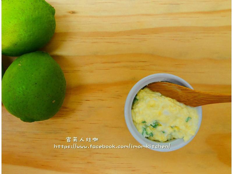 蛋沙拉製作