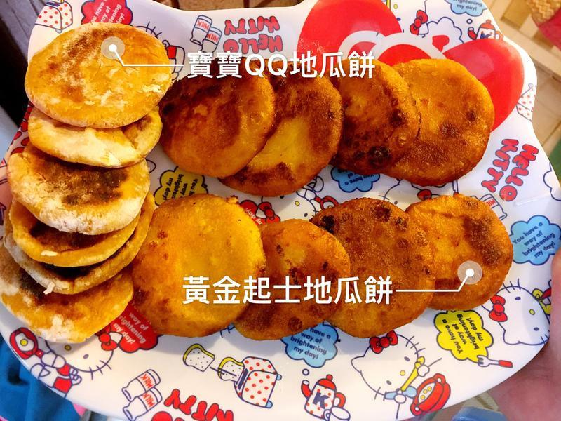 寶寶QQ地瓜餅 黃金芝士地瓜餅(大人版)