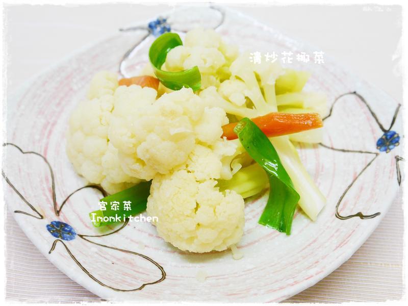 蒜香花椰菜