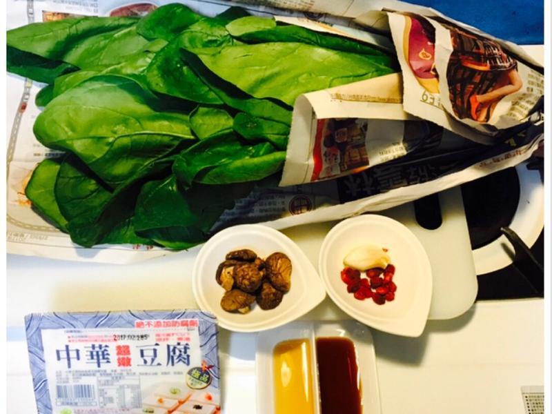 菠菜豆腐麵