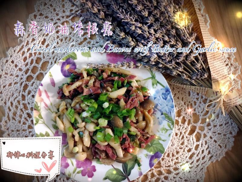蒜香奶油培根菇菇(博客輕食培根)