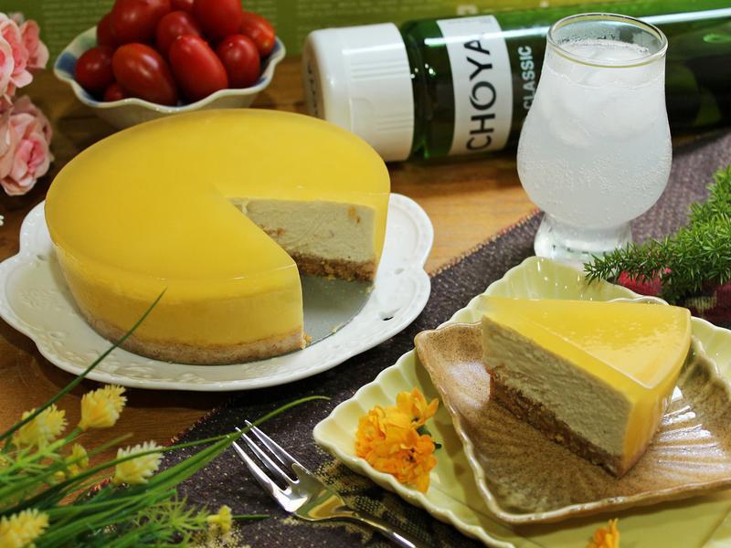 香橙梅酒乳酪蛋糕【黑松CHOYA梅酒】