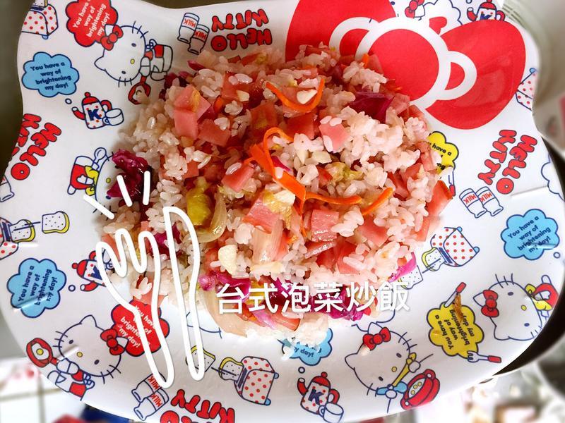 台式泡菜炒飯