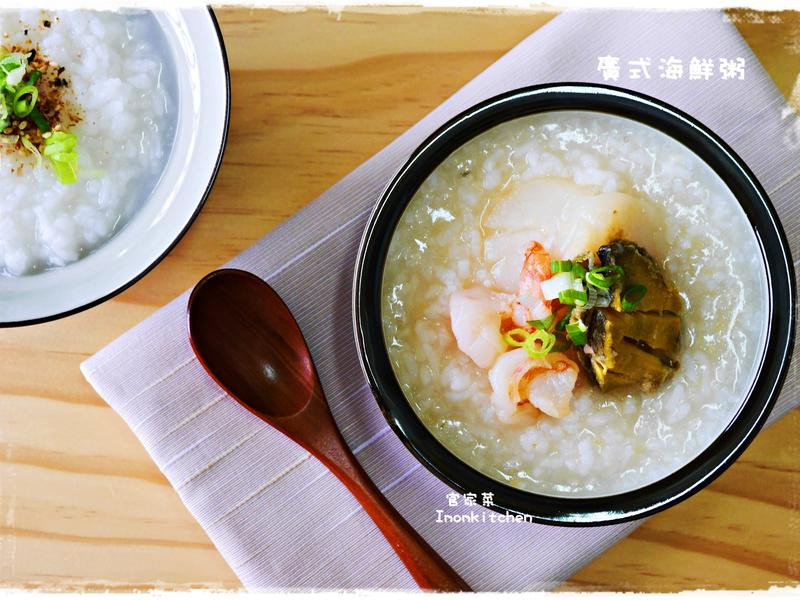 廣式海鮮粥
