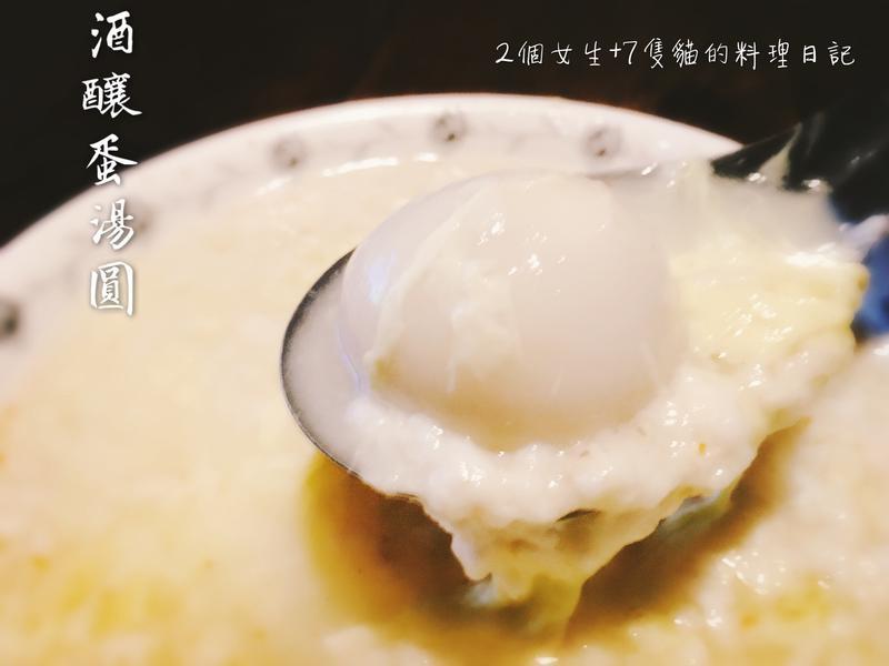 自製甜酒釀【酒釀蛋湯圓】