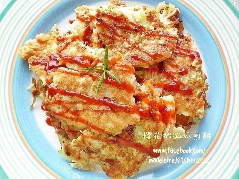 櫻花蝦瓠瓜煎餅