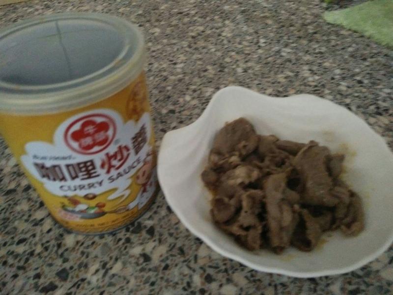 咖哩沙茶炒羊肉