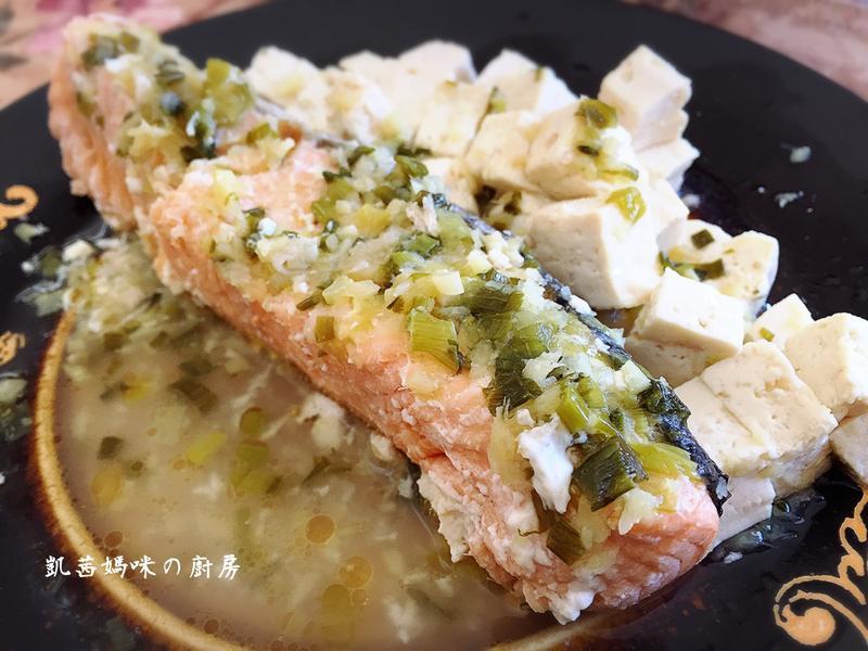 [快速上桌]蔥薑蒸鮭魚豆腐🎶