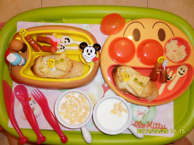 (親子食堂)寶貝的早餐(可愛營養造型早餐...需用一些時間和工)