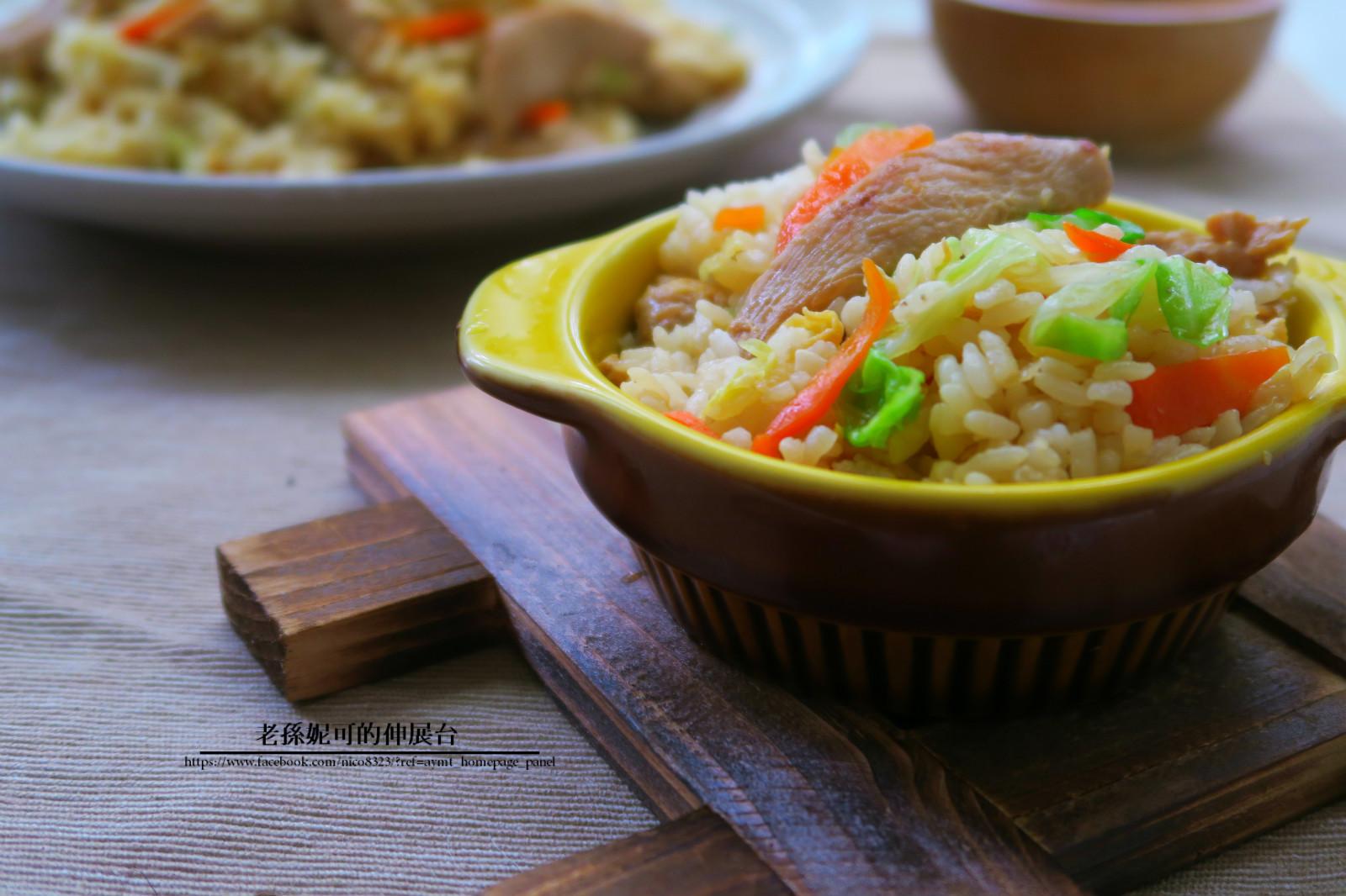 高麗菜雞肉炒飯