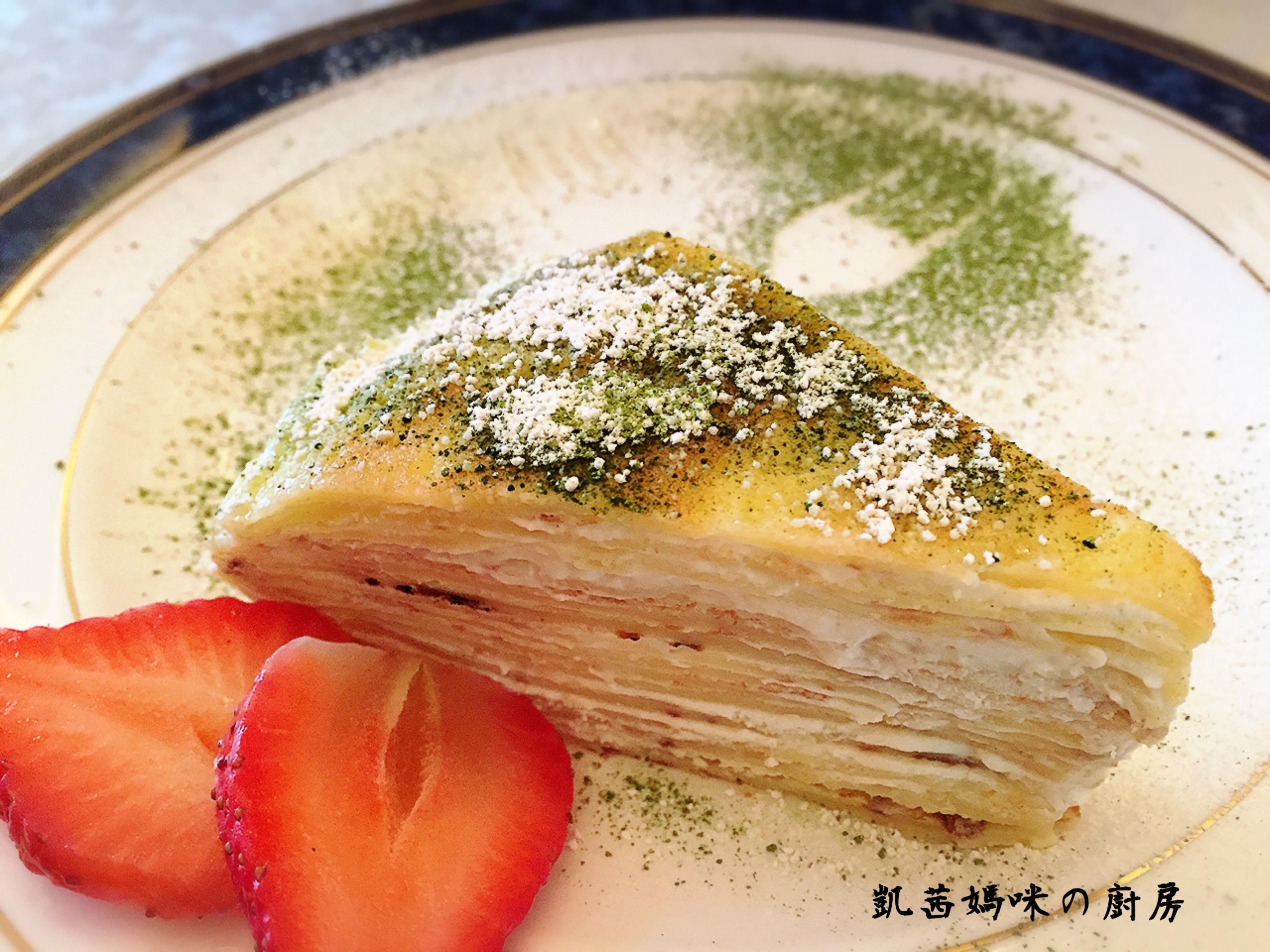 原味乳酪千層蛋糕🎶