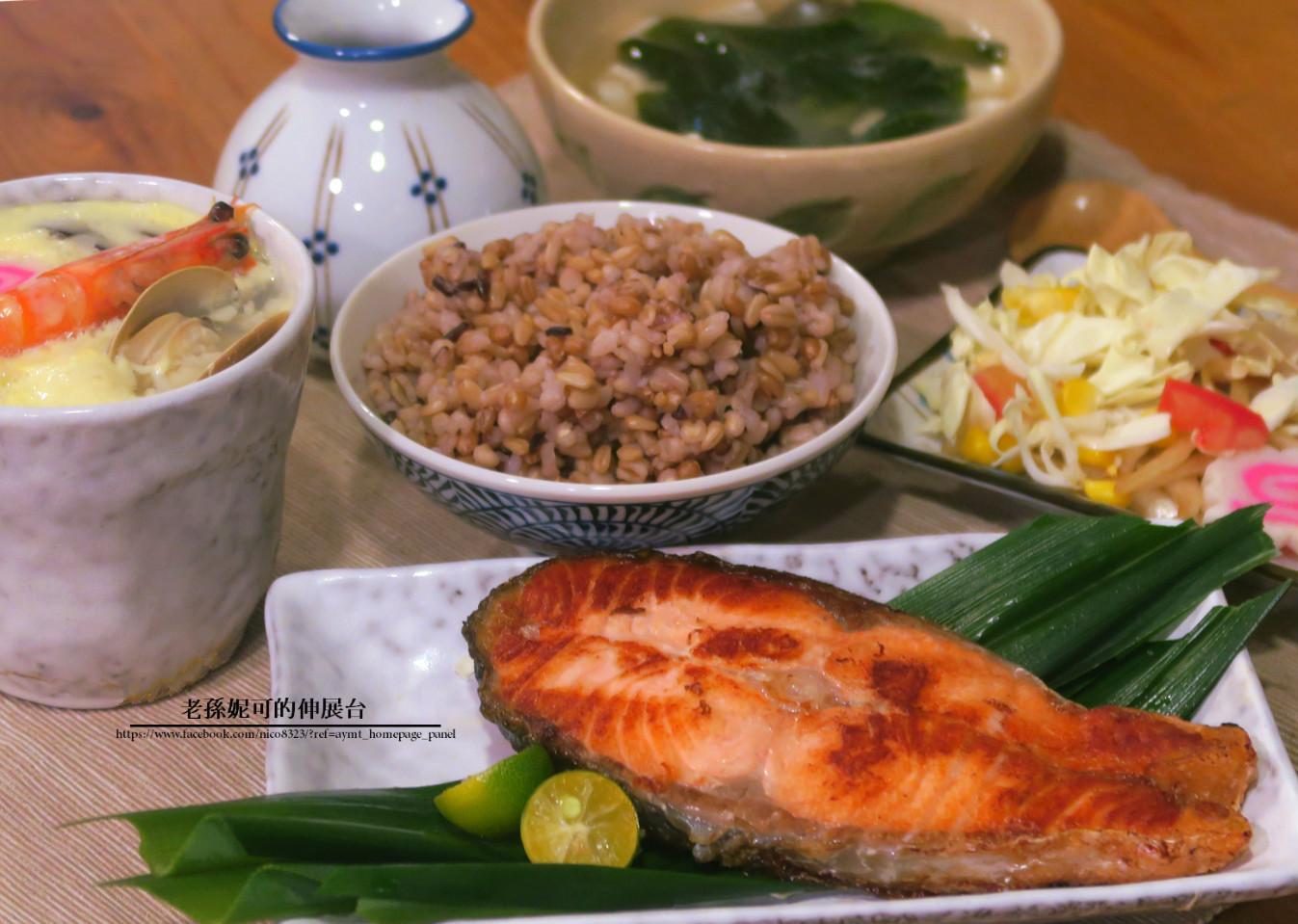 日式鮭魚定食