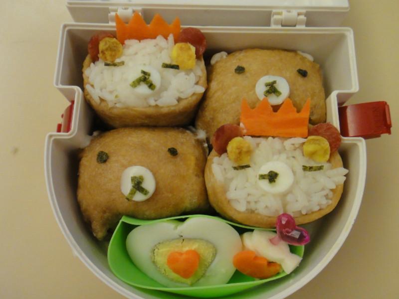 拉拉熊壽司
