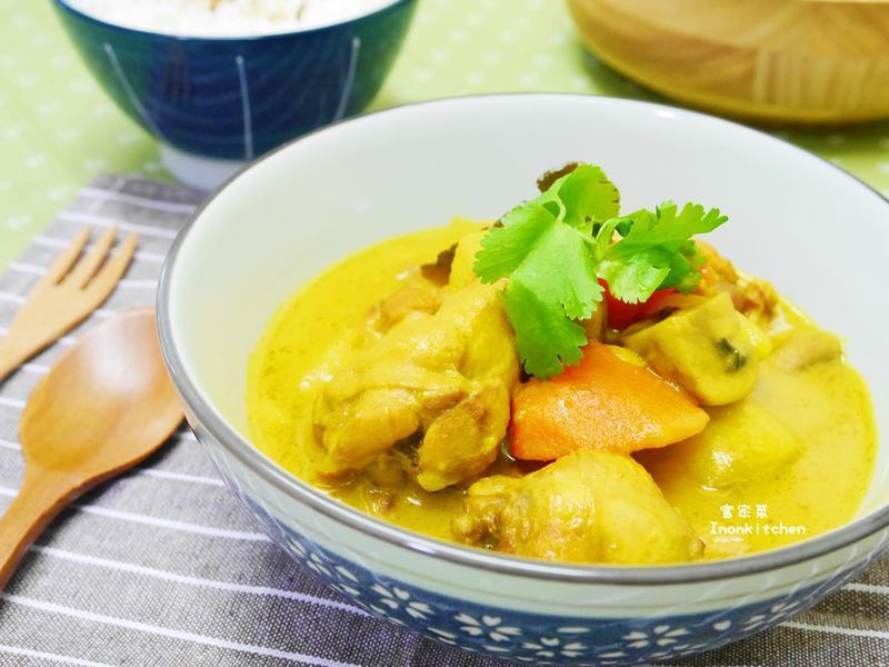 一鍋到底~泰式黃咖哩雞