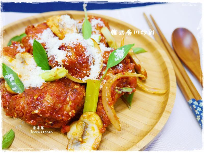 韓式春川炒雞