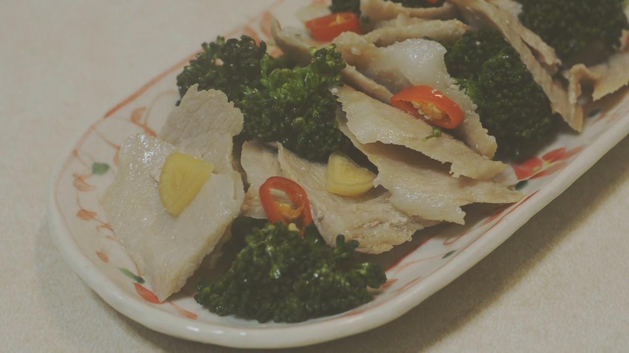 泰式酸辣味.好吃又開胃的檸汁豬頸青花筍