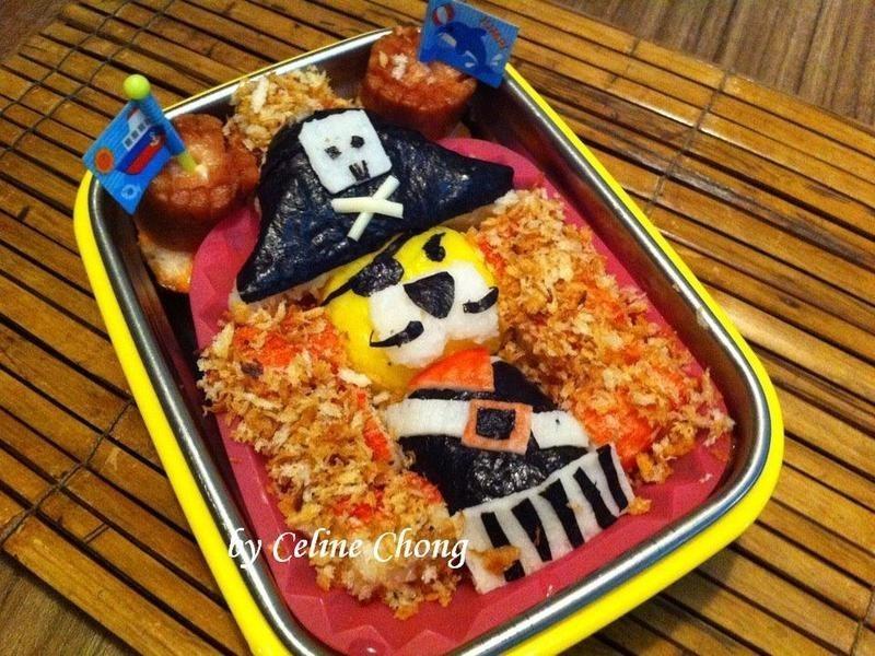 【親子食堂】海盗船长爱心饭盒