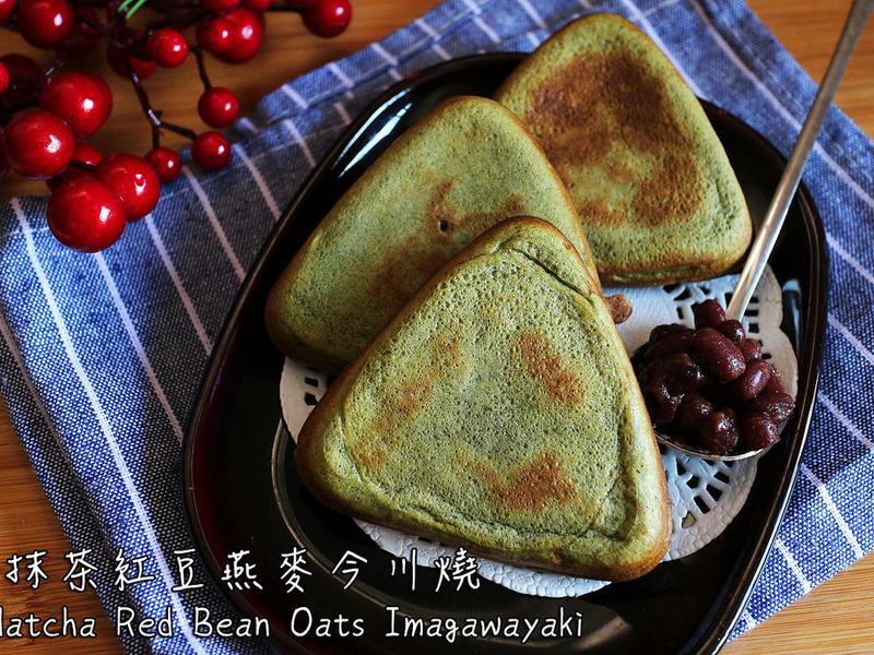(實作影片) 抹茶紅豆燕麥今川燒