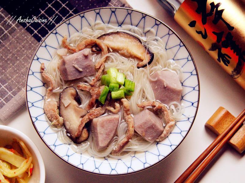 芋頭米粉湯【淬釀手路菜】
